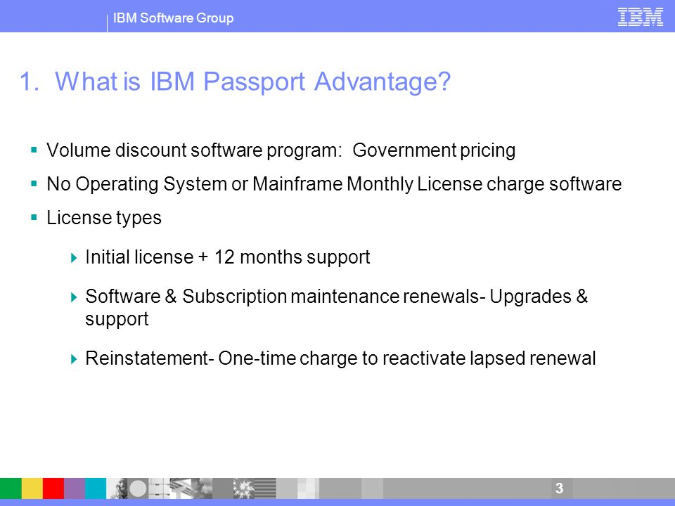 2009 IBM Corporation IBM Passport Advantage Software Update