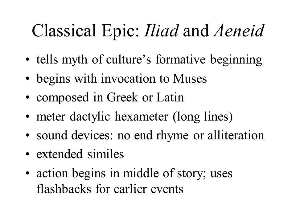 iliad and aeneid