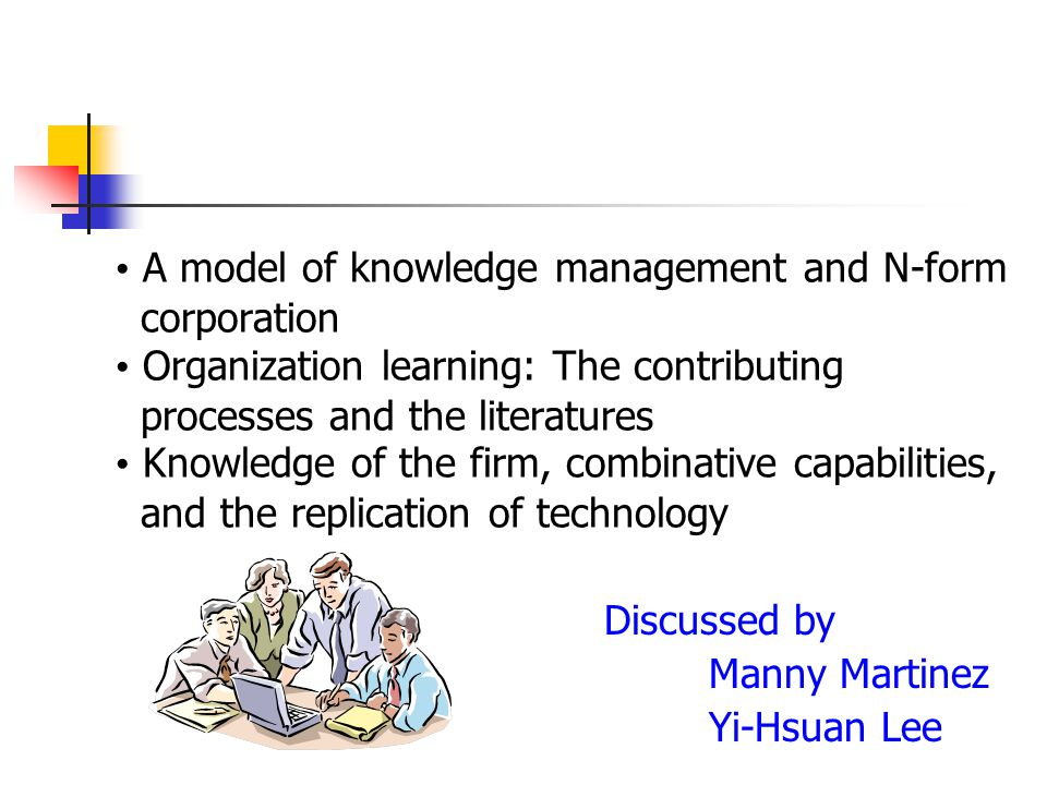 1 A Model Of Knowledge Management And N Form Corporation