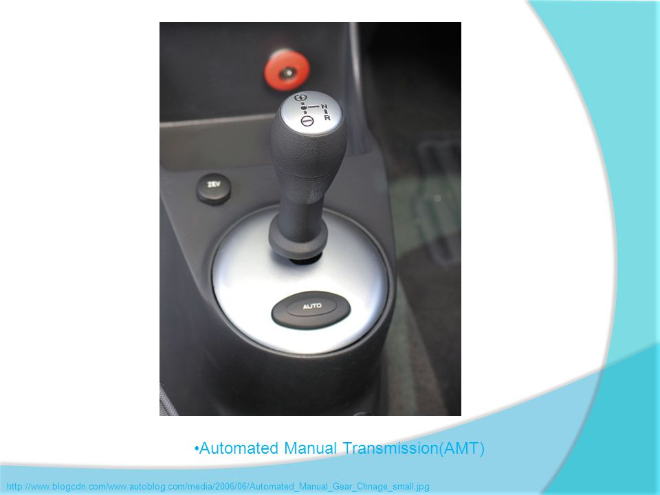 Automated Manual Transmission(AMT)