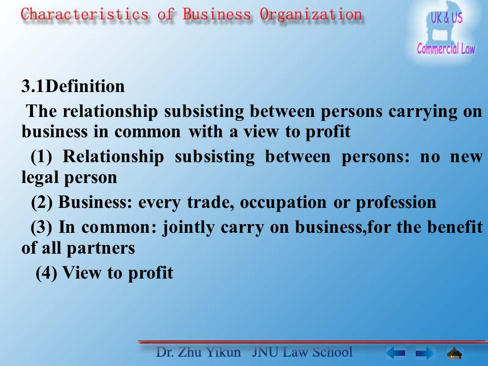 explain the view that profit making A profit and loss statement is the same as an income statement the profit and loss statement starts with any cash inflows that you have after you find your total cash inflows, such as from sales.