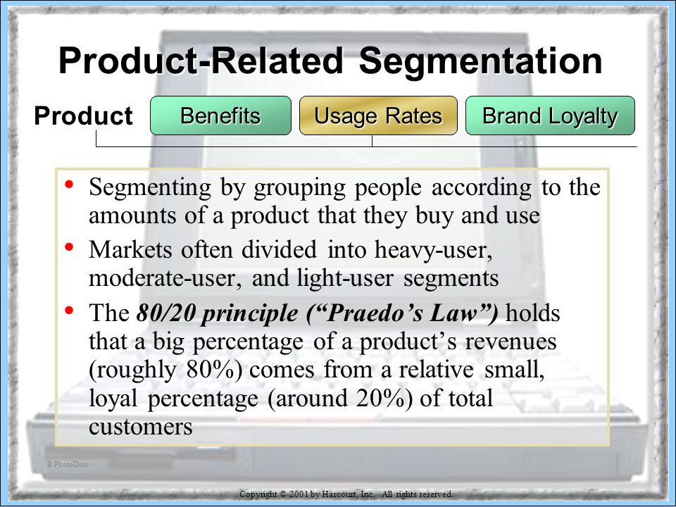 use related segmentation