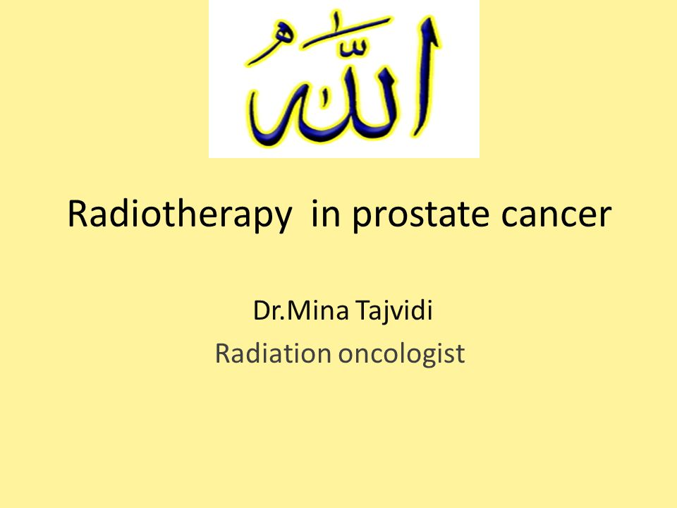 2000+ prostate cancer powerpoint templates w/ prostate cancer.