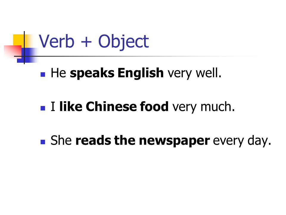 Verb + Object He speaks English very well. I like Chinese food very much.