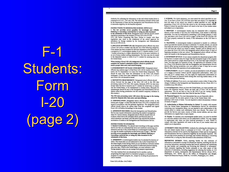 F-1 Students: Form I-20 (page 2)