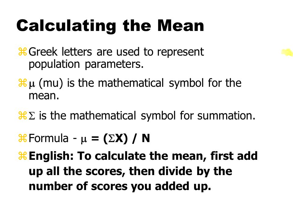Chapter 1 The Mean The Number Of Observations The Variance And The