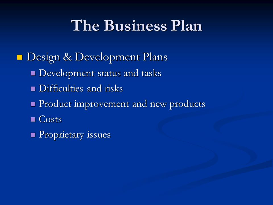 proprietary issues in business plan