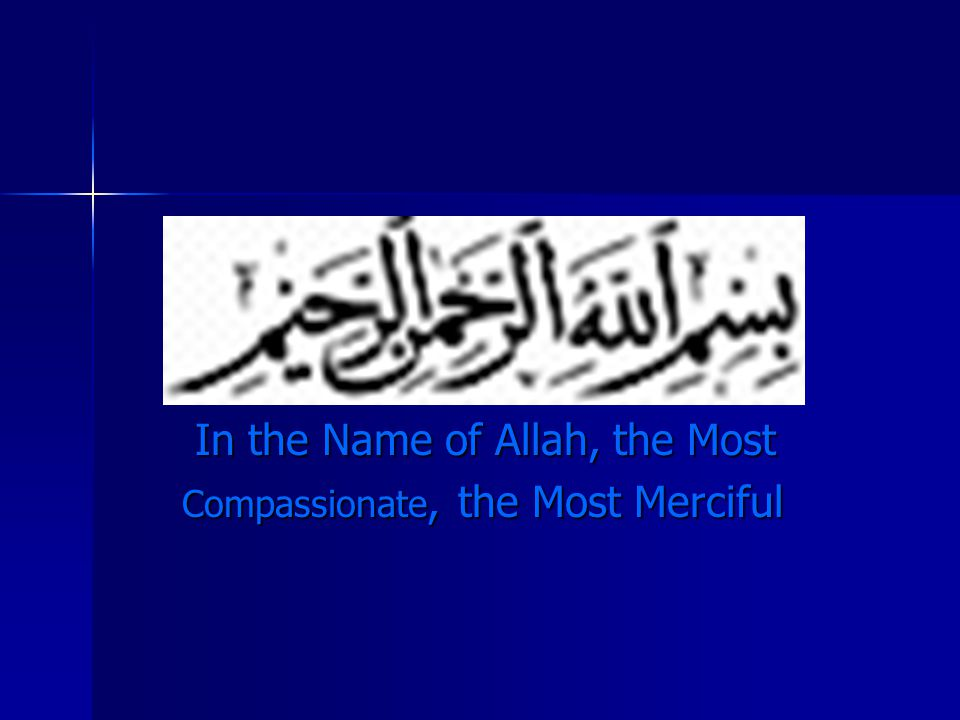 In the Name of Allah, the Most In the Name of Allah, the Most Compassionate, the Most Merciful Compassionate, the Most Merciful
