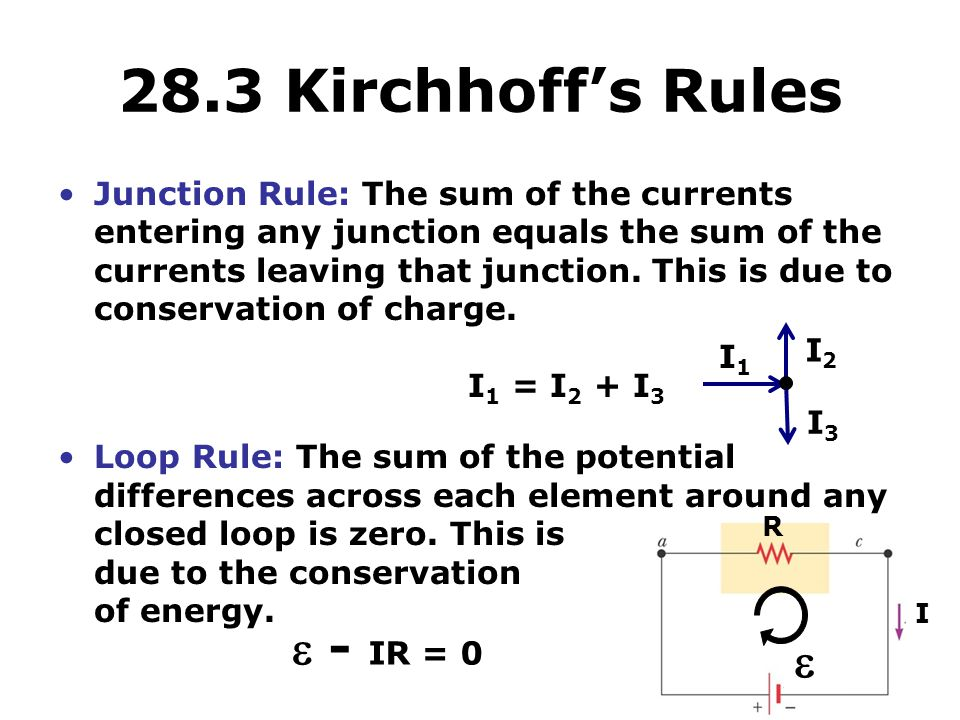 Junction Rule: The sum of the currents entering any junction equals the sum of the currents leaving that junction.