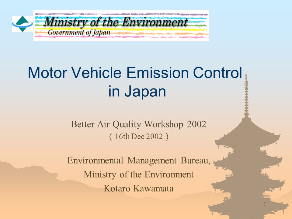1 Motor Vehicle Emission Control in Japan Better Air Quality Workshop 2002 ( 16th Dec 2002 ) Environmental Management Bureau, Ministry of the Environment Kotaro Kawamata