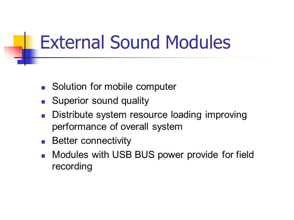computer loading sound