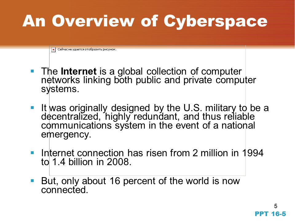 5 PPT 16-5 An Overview of Cyberspace  The Internet is a global collection of computer networks linking both public and private computer systems.