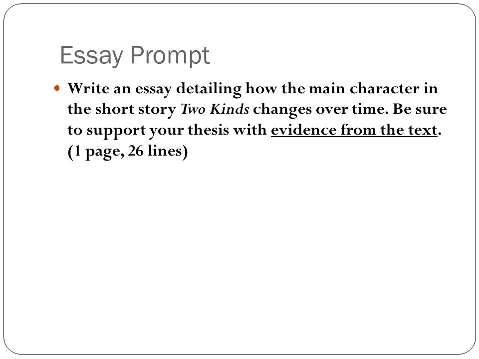 Two Kinds By Amy Tan Essay Questions  Mistyhamel Two Kind Of Essay Service Examples Of Argumentative Thesis Statements For Essays also Easy Essay Topics For High School Students  Essays For Kids In English