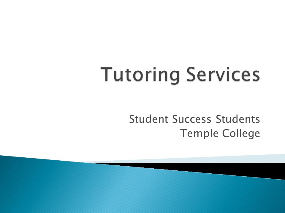 Student Success Students Temple College