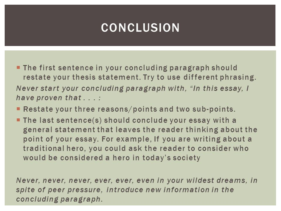 peer pressure essay conclusion A peer pressure essay can be attempted from many angles there are many topics that come under this domain and there are also various writing styles that fit in, according to the topics a peer pressure essay can address the issue of peer pressure in general or it can focus on one incidence related to peer pressure.