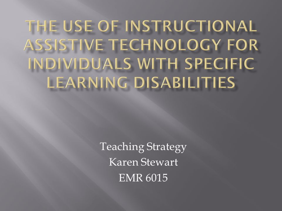 Teaching Strategy Karen Stewart EMR 6015