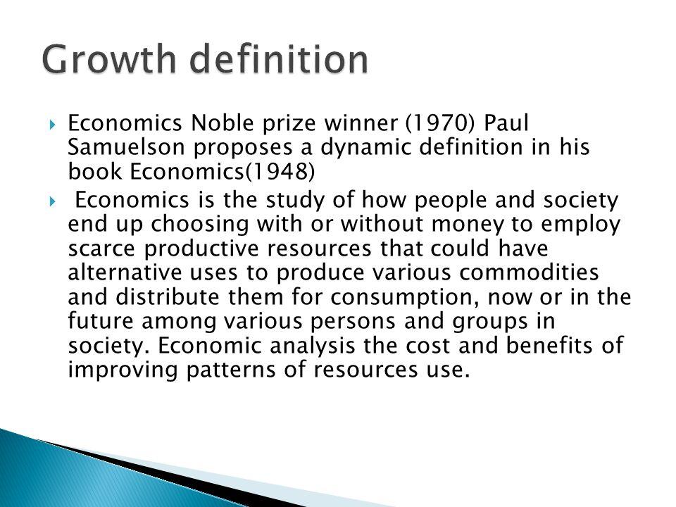 dynamic growth definition