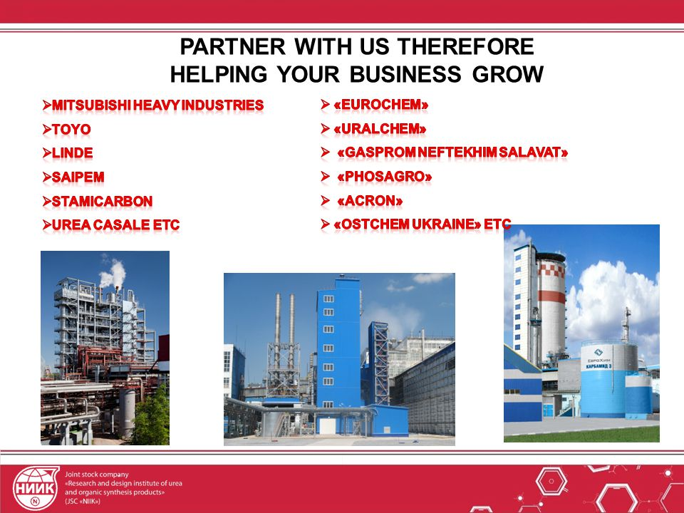 Why partner with NIIK?  More than 60 years of experience in