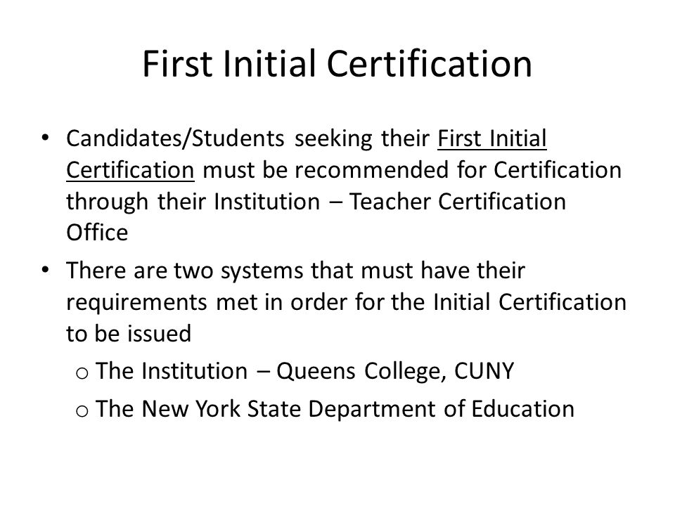 Initial and Professional Certifications How they Function During ...
