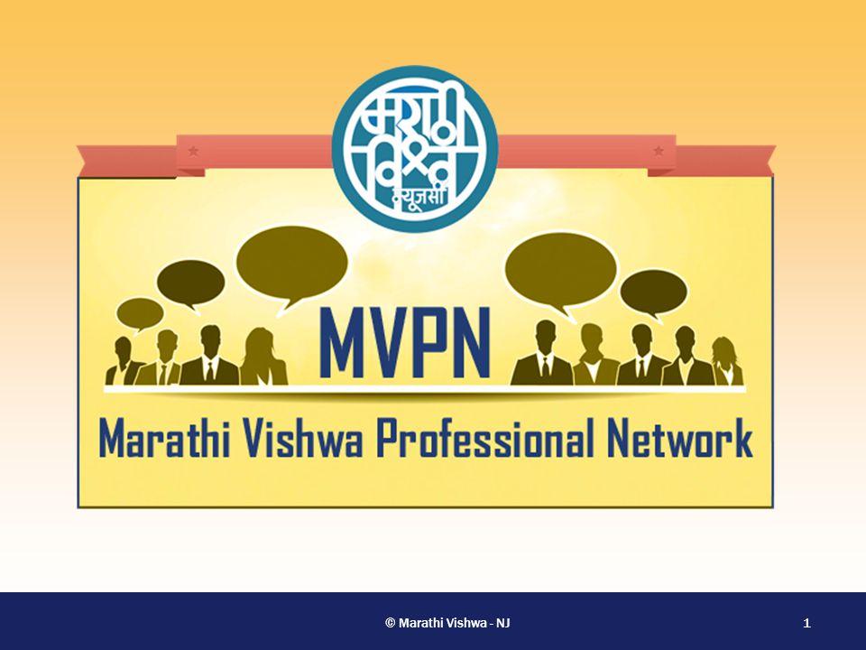 Image result for marathi vishwa