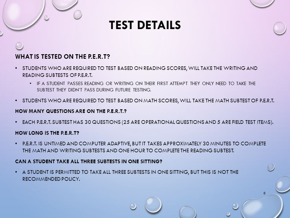TEST DETAILS WHAT IS TESTED ON THE P.E.R.T.