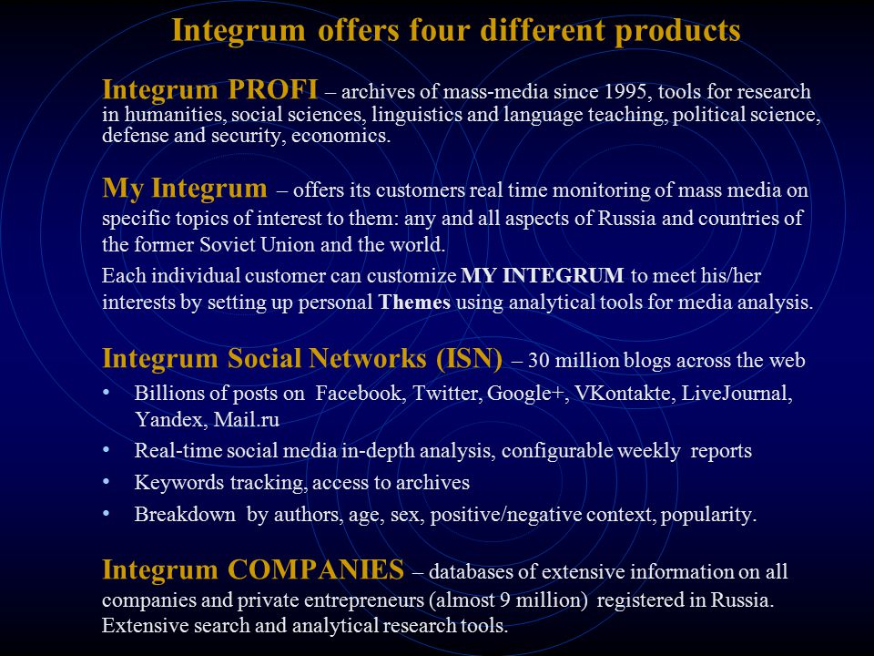 INTEGRUM Databases from Russia and former USSR countries