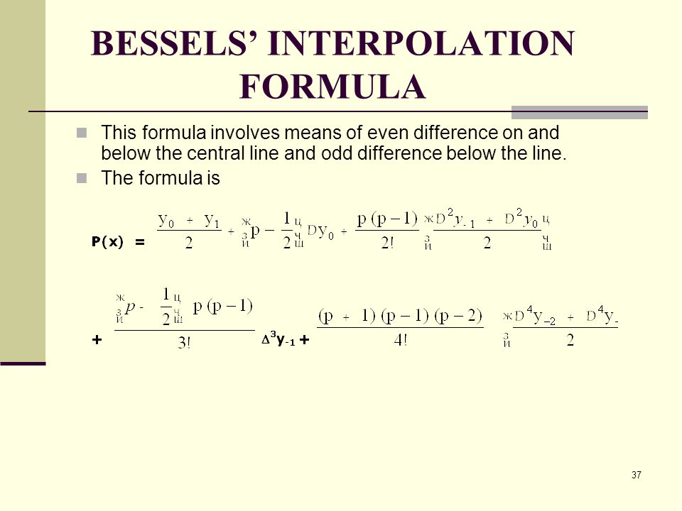 1 Chapter 3 INTERPOLATION  2 WHAT IS INTERPOLATION? Given (x 0,y 0