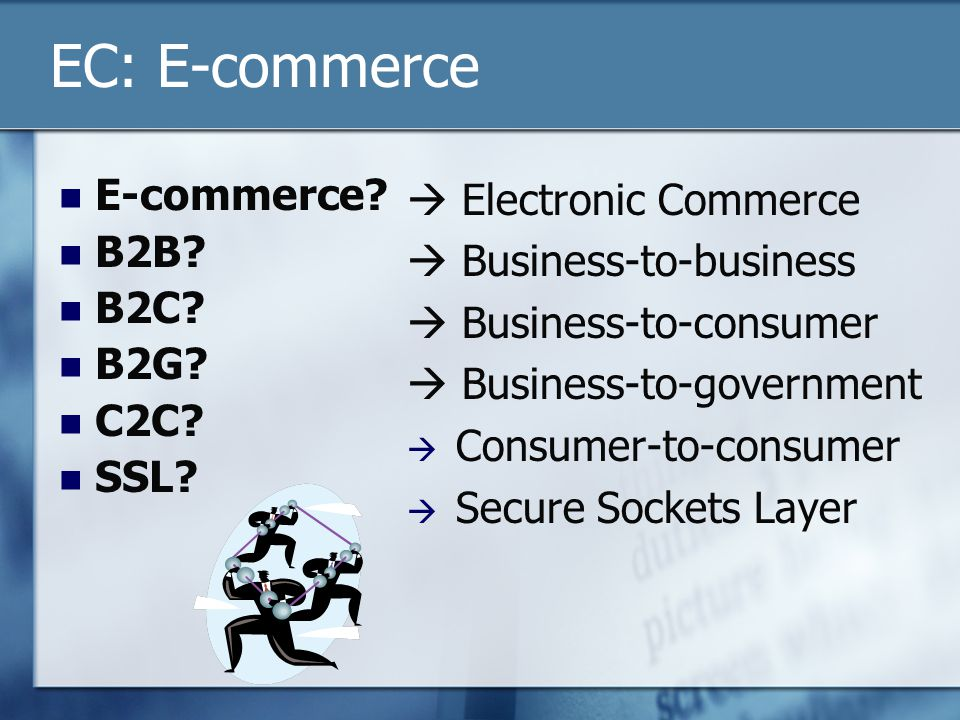 EC: E-commerce  Electronic Commerce  Business-to-business  Business-to-consumer  Business-to-government  Consumer-to-consumer  Secure Sockets Layer E-commerce.