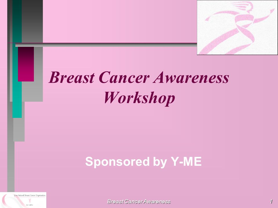 Breast cancer in me