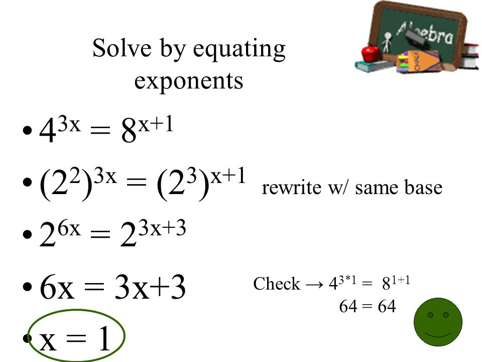 8 6 Solving Exponential And Logarithmic Equations P Ppt Download