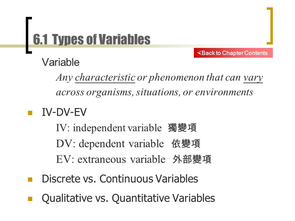 Situations Or Environments Iv Dv Ev Independent Variable 獨變項 Dependent 依變項 Extraneous 外部變項 Discrete Vs