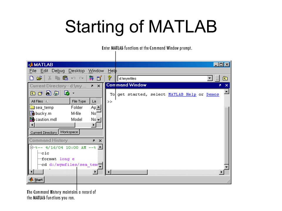 Starting of MATLAB