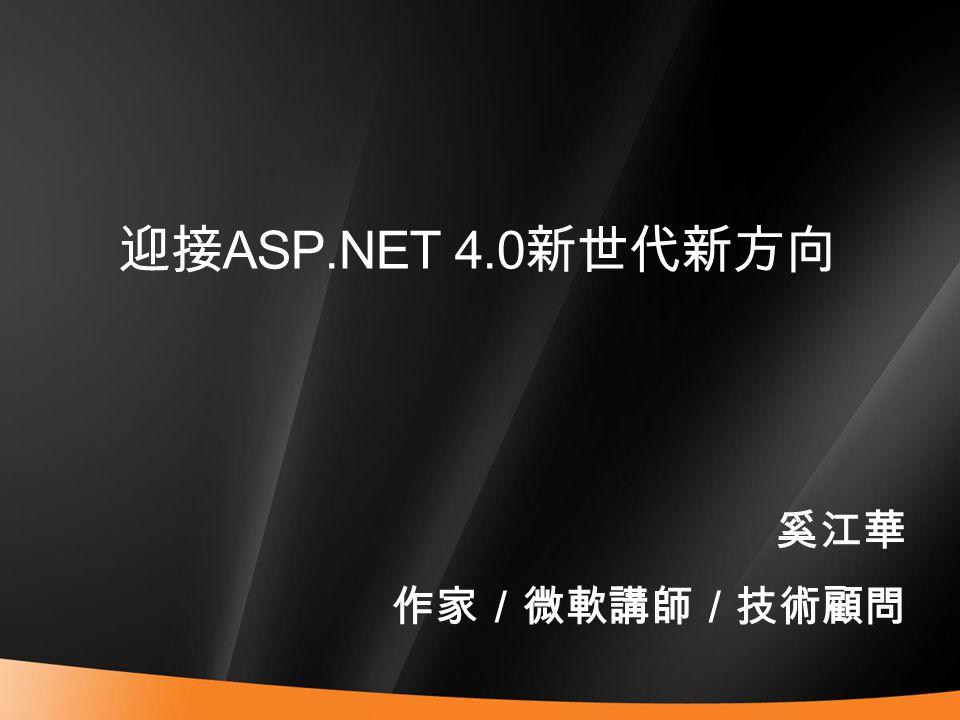 NET 4.0.3 TÉLÉCHARGER GRATUIT FRAMEWORK