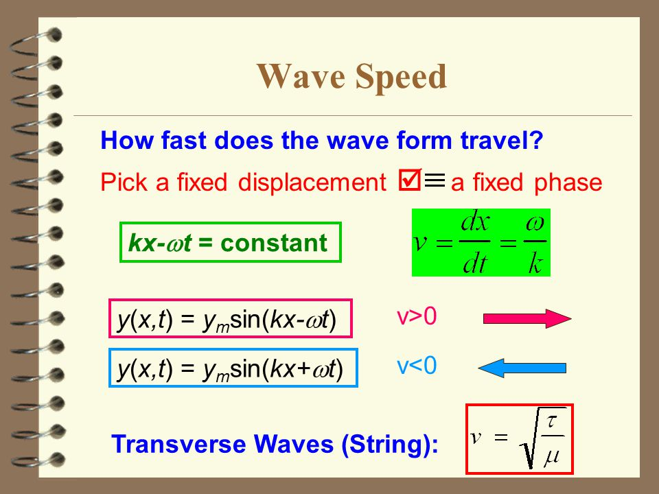 Wave Speed How fast does the wave form travel