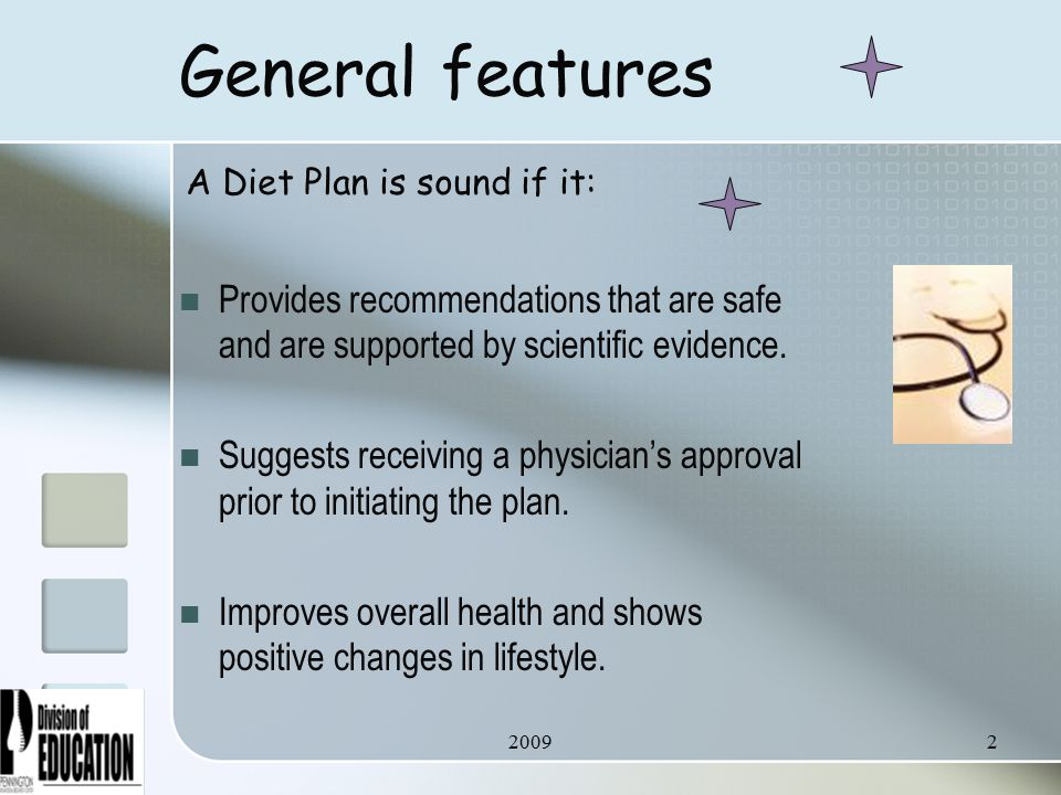 20092 General features Provides recommendations that are safe and are supported by scientific evidence.