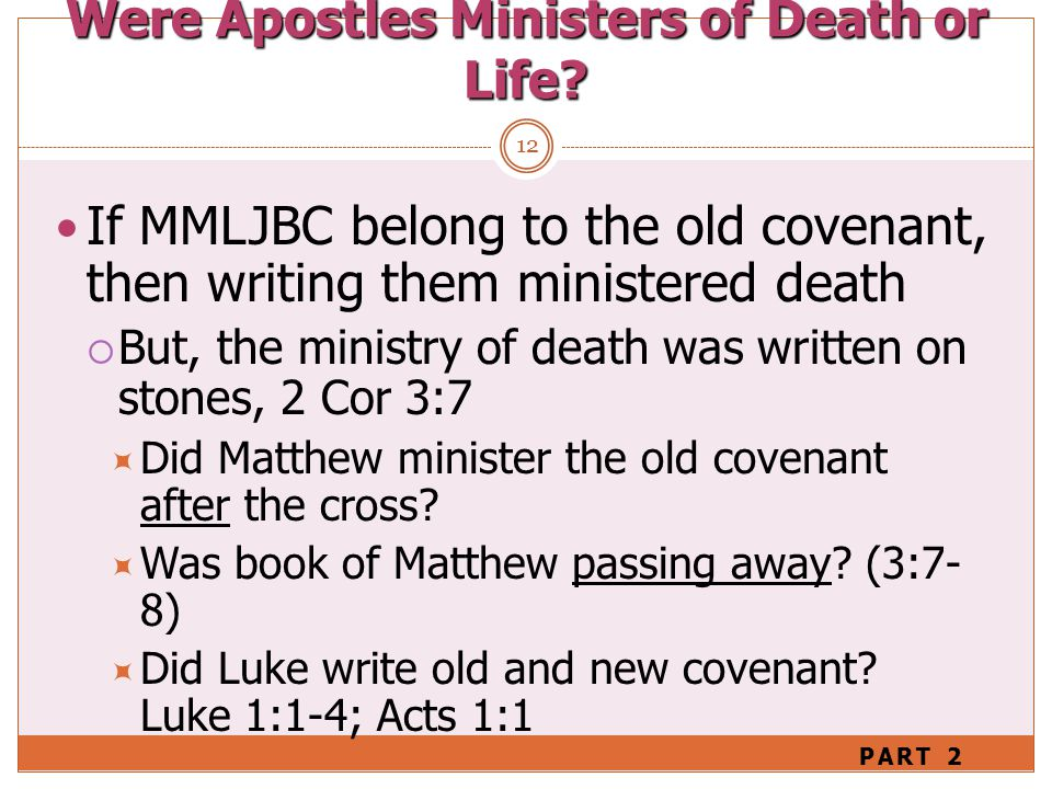 where was the book of matthew written