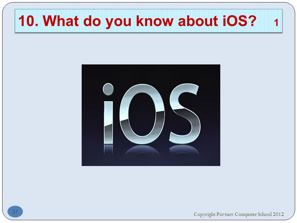 Copyright Portnov Computer School What do you know about iOS 1