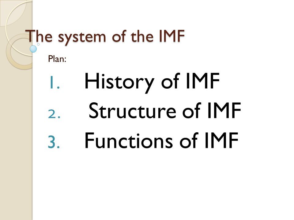 imf objectives and functions