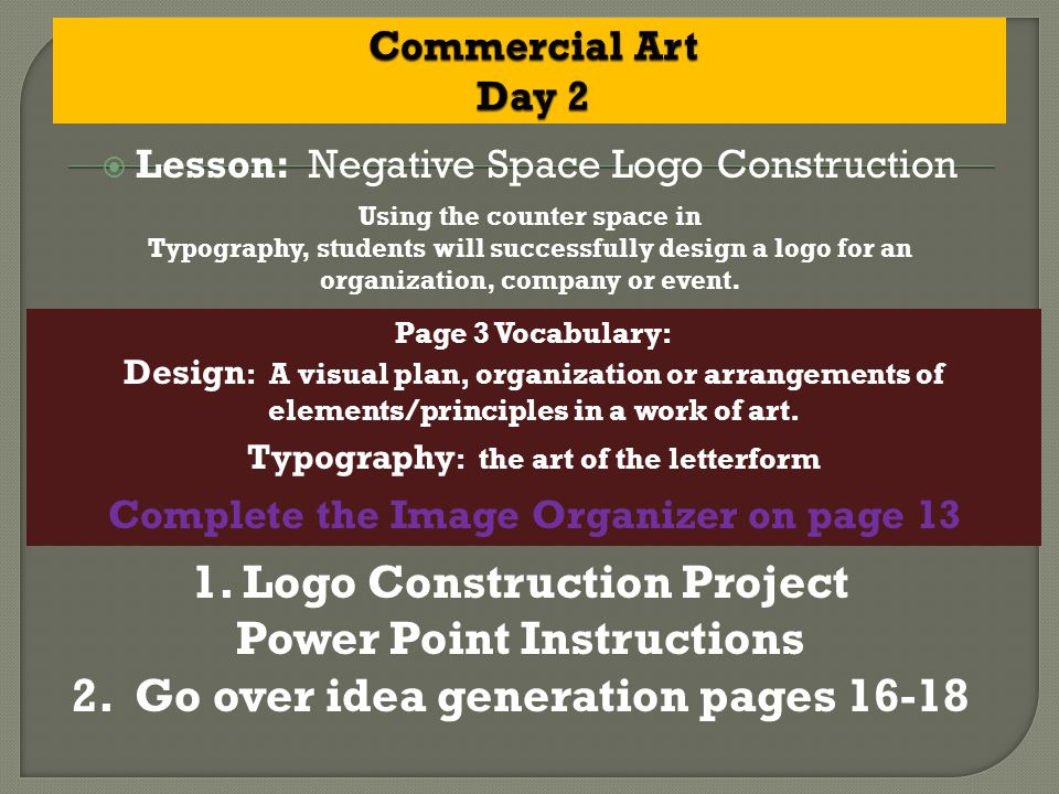 Lesson: Introduction to Commercial art Introduce the field