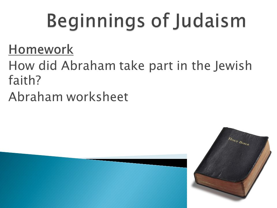 Homework How Did Abraham Take Part In The Jewish Faith. Worksheet. Judaism Worksheet At Clickcart.co