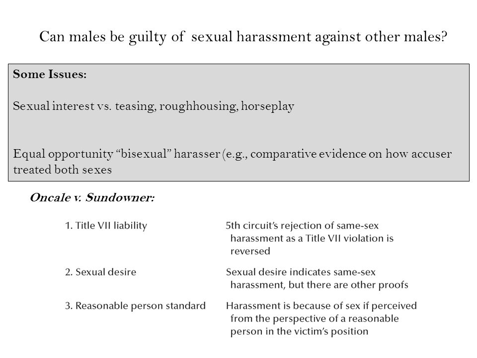 Reasonable person standard and sexual harassment