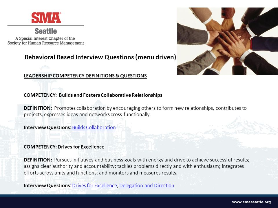 Behavioral Based Interview Questions (menu driven) LEADERSHIP COMPETENCY DEFINITIONS & QUESTIONS COMPETENCY: Builds and Fosters Collaborative Relationships DEFINITION: Promotes collaboration by encouraging others to form new relationships, contributes to projects, expresses ideas and networks cross-functionally.