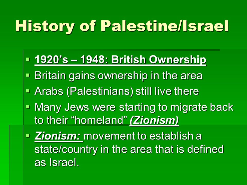 The Israel-Palestine Conflict  Where is Israel/Palsetine
