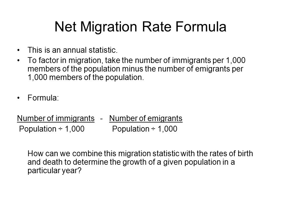 Net Migration Rate Formula This is an annual statistic.