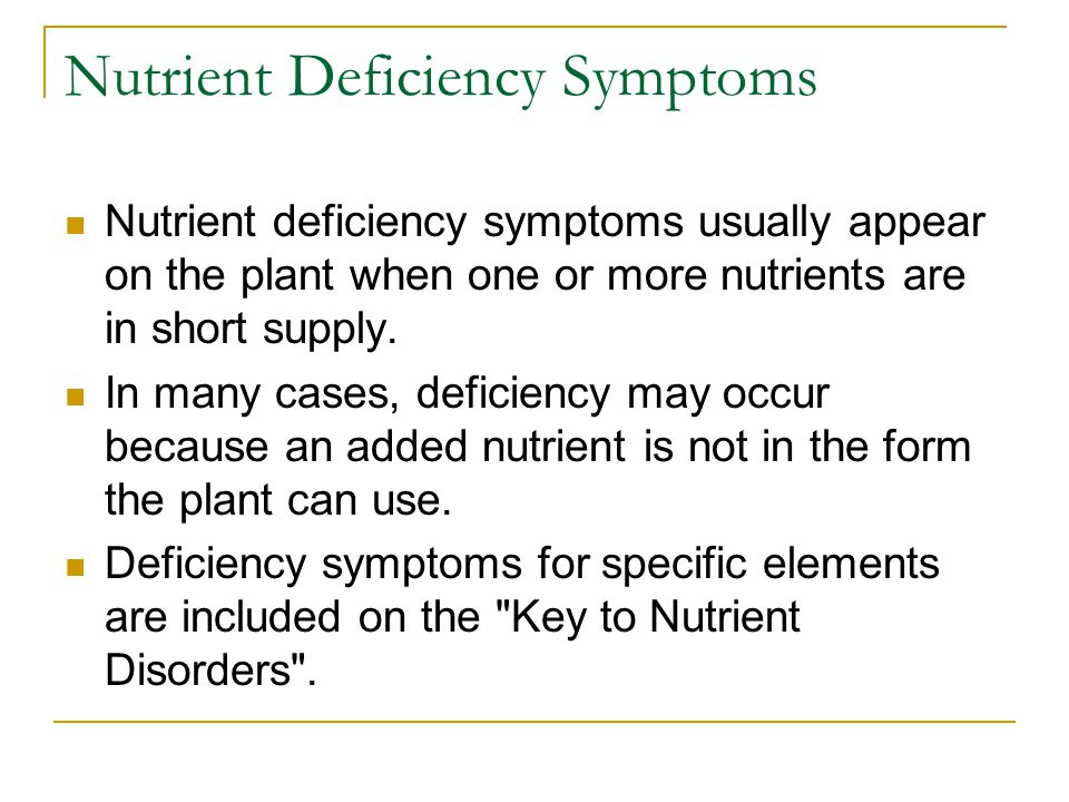 Nutrient Deficiency in Plants Laboratory Exercise # ppt download