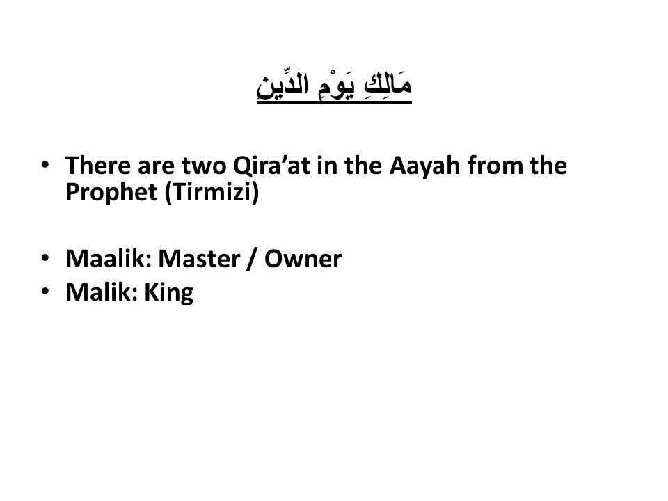 Surah Al-Fatihah  رَبِّ Rabb has three meanings: Lord and