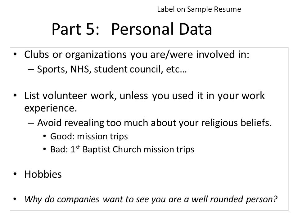 Part 5:Personal Data Clubs or organizations you are/were involved in: – Sports, NHS, student council, etc… List volunteer work, unless you used it in your work experience.