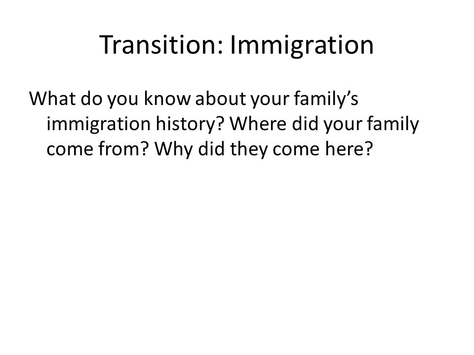 my immigration research paper essay Illegal immigration is a problem that affects all americans an illegal immigrant is defined as anyone who migrates to a country for a permanent residence without any form of identification there are many problems which develop, including overpopulation, rising crime rates and unemployment.