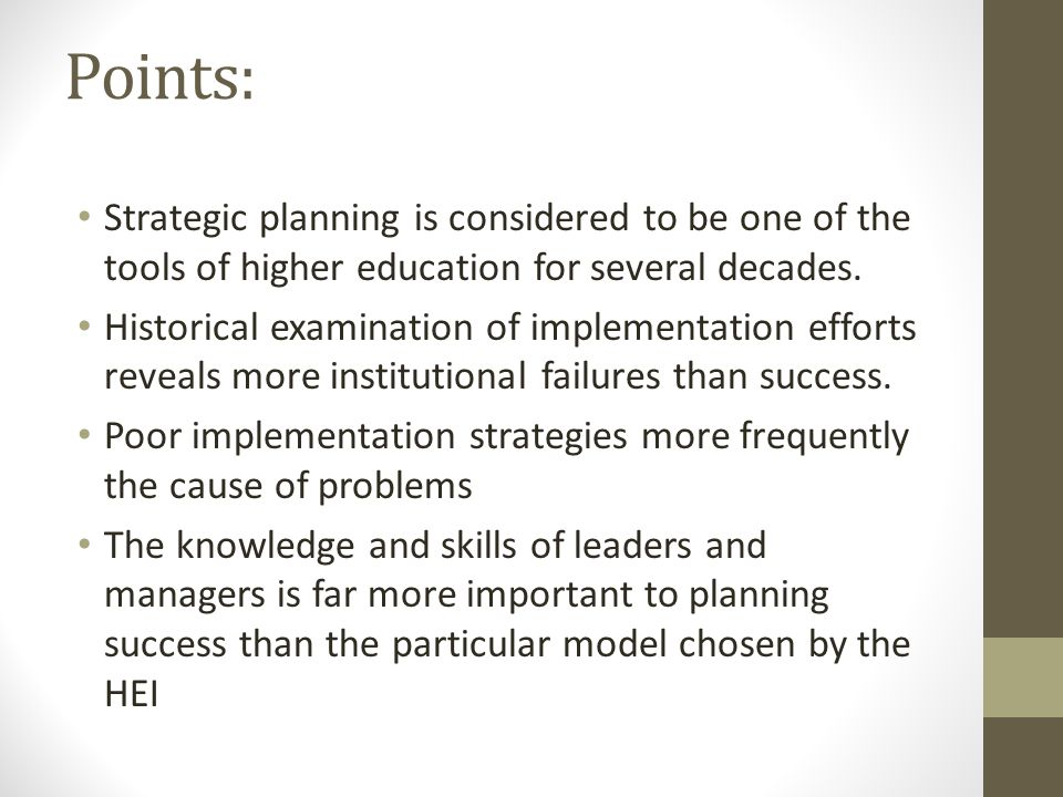 higher education strategy and planning