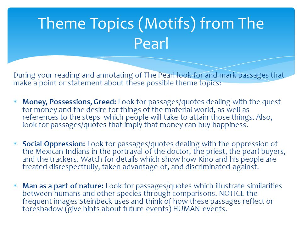 major themes in the pearl by john steinbeck